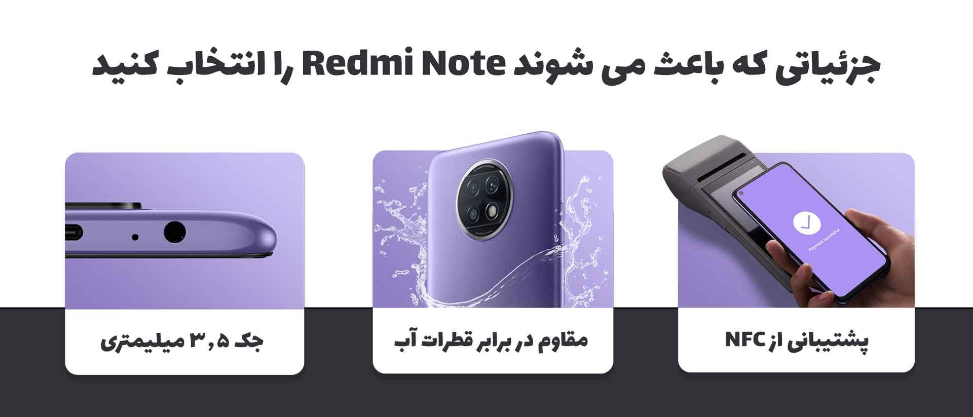 گوشی موبایل شیائومی مدل Redmi Note 9T 5G - موبایلتو