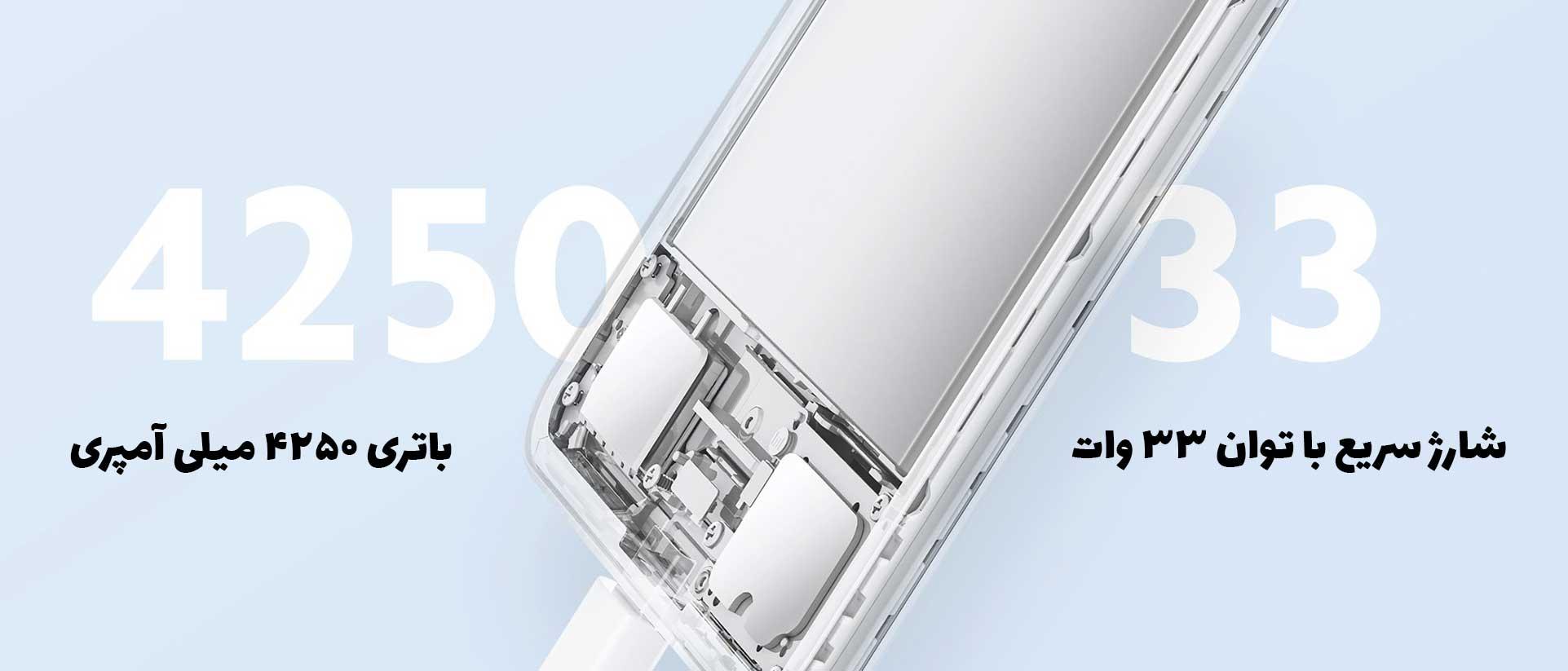 گوشی موبایل شیائومی مدل Mi 11 Lite دو سیم کارت ظرفیت 128 گیگابایت